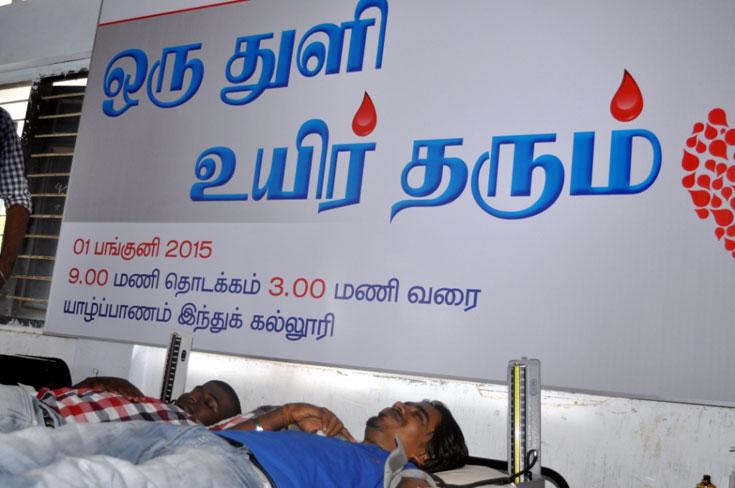 Jaffna_Hindu_Blood_Donation_2015_01