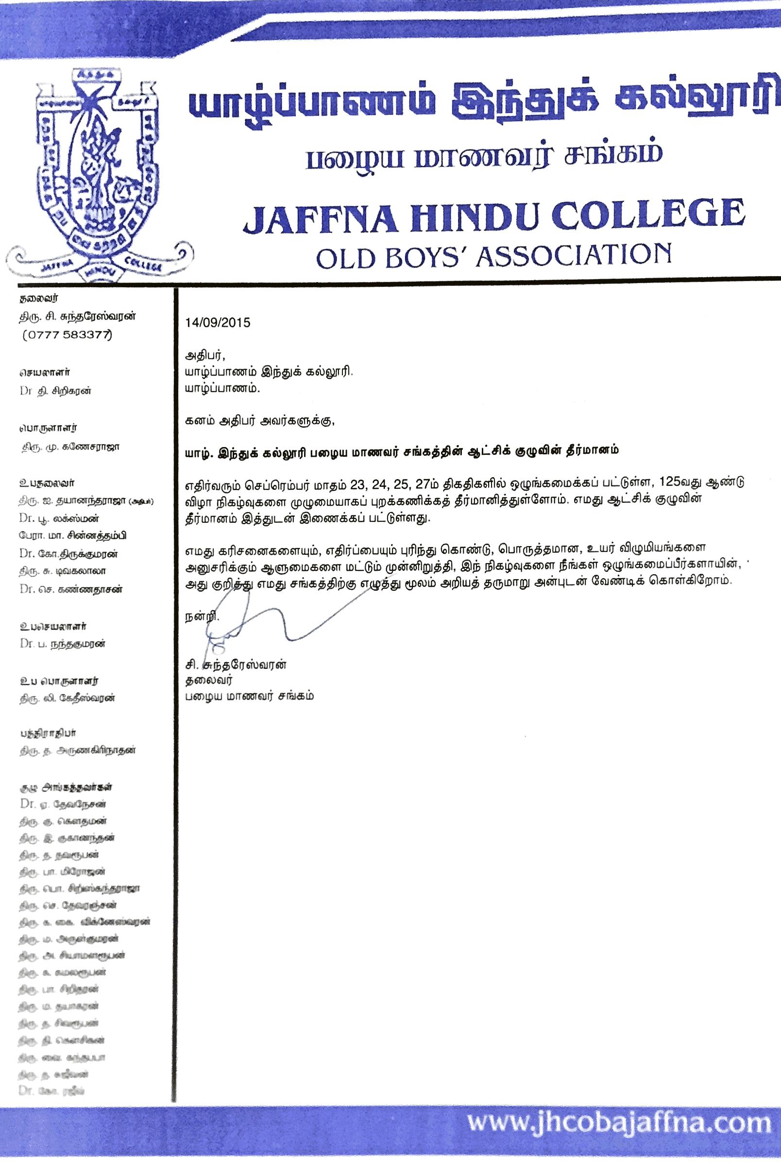 Covering Letter 14092015